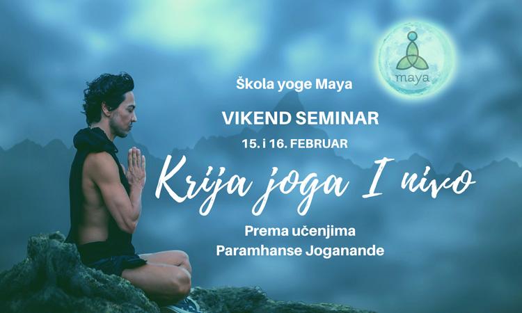 Krija joga - Nivo 1