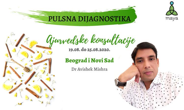 Pulsna dijagnostika i ajurvedske konsultacije
